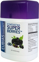 Superfoods Eubias Good Life Σύμπλεγμα Super Berries 30 κάψουλες