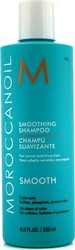 Moroccanoil Smoothing Shampoo (For Unruly and Frizzy Hair) 250ml