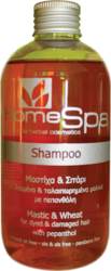 Home Spa Σαμπουάν με Μαστίχα & Σιτάρι 250ml