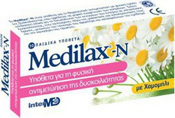 Intermed Medilax Children 10caps