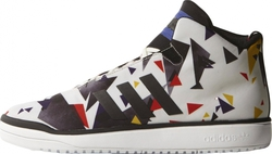 Adidas Originals Veritas Mid Off B34233