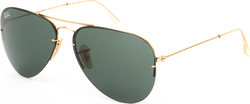 Ray Ban Aviator Flip Out RB3460 001/71