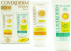 Coverderm Filteray Tinted Face Cream Soft Brown SPF80 50ml & Skin Repair Cream 50ml