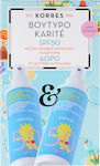 Medium 20180327123348 korres paidiko antiiliako galaktoma spray voutyro karite spf50 2x150ml