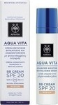 Apivita Aqua Vita BB Cream SPF20 Medium 40ml