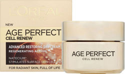 L'Oreal Age Perfect Cell Renew Day Cream SPF20 50ml