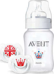 Philips Avent Classic Royal Gift Set
