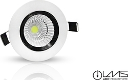 Led Cob Downlights LMS 7 W Epistar Chip Θερμό Λευκό 05870
