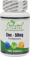 Natural Vitamins Zinc 50mg 100 ταμπλέτες