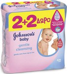 Medium 20150521102122 johnson s baby gentle cleansing wipes 2 56tmch doro 2 56tmch