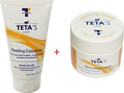 Teta's Lab Set Slimming Cream & Body Peeling