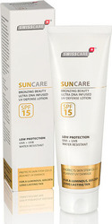 Swiss Care Bronzing Beauty Defense Lotion SPF15 150ml
