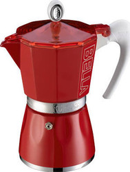 GAT 103806 Red Bella 6cups