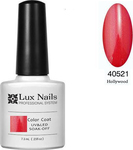 Lux Nails Color Coat Hollywood 40521