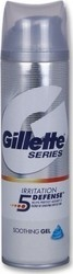 Gillette Series Irritation Defense Soothing Gel 200ml