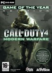 Call of Duty 4 Modern Warfare (Game of the Year Edition) PC