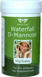 Waterfall D-Mannose 50g