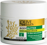 Olive Touch Body Butter with Organic Olive Oil & Aloe Vera 200ml