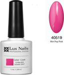 Lux Nails Color Hot Pop Pink 40519