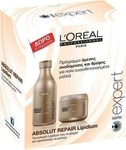 L'Oreal Professionnel Absolut Repair Lipidium Shampoo 250ml & Masque 200ml
