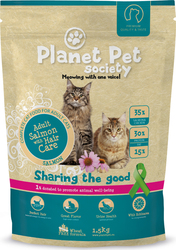 Planet Pet Society Adult Hair Care Σολομός 0.3kg