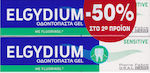 Elgydium Sensitive 2 x 75ml