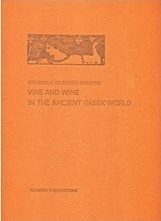 Vine and Wine in the Ancient Greek World
