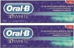 Oral-B 3D White Vitalize 2 x 75ml