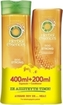 Head & Shoulders Bee Strong Shampoo 400ml & Conditioner 200ml