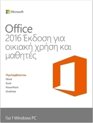 Microsoft Office Home & Student 2016 Gr
