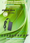 PowerPlus AC Adapter 120W (PS-120WL)