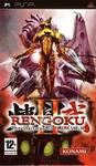 Rengoku II The Stairway to H.E.A.V.E.N. PSP