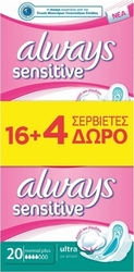 Always Sensitive Normal Ultra Plus 16+4τμχ
