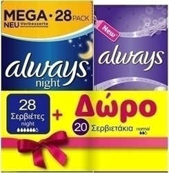 Always Ultra Night 28τμχ + Normal 20τμχ