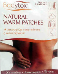 Bodytox Natural Warm Patches 2τμχ