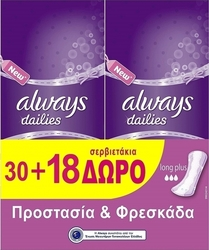 Always Dailies Long Plus 30+18τμχ