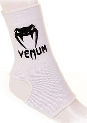 Venum Kontact Ankle Support Guard White