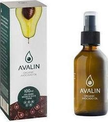 Avalin Avocado Oil 30ml