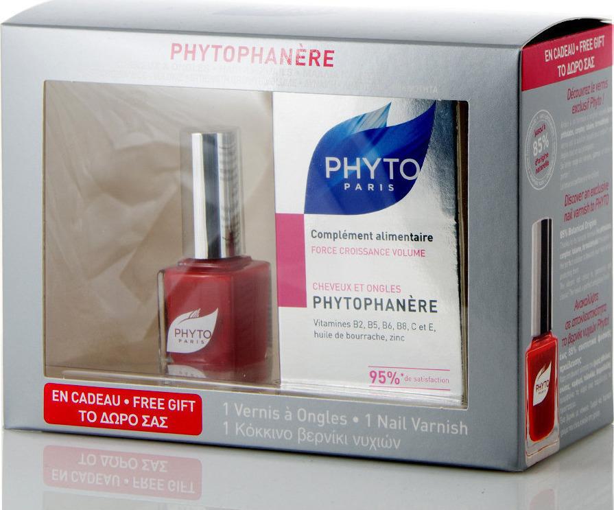 Προσθήκη στα αγαπημένα menu Phyto Phytophanere 120 ταμπλέτες   Βερνίκι 11ml 58de32dd15a