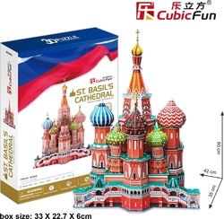 St. Basil's Cathedral (Russia) (MC093h) 214pcs Cubic Fun