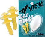 View Sillicon Ear Plugs EP-405A