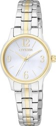 Citizen EXO294-58H