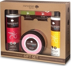 Messinian Spa Gift Set 3