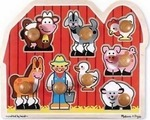 Farm Friends 8pcs (13391) Melissa & Doug