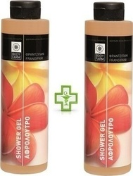 Bodyfarm Shower Gel Frangipani 250ml x2