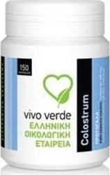 Vivo Verde Colostrum 400mg 150 κάψουλες