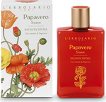 L' Erbolario Papavero Soave Shower Gel 250ml