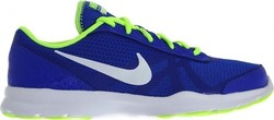 Nike Core Motion TR 2 749180-403