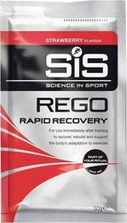 Science In Sport Rego Rapid Recovery 50gr Φράουλα