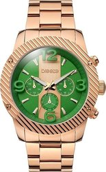 Breeze Color-Blocking Green-Rose Gold 210471.5